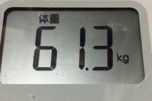 痩せるまでダイエット46日目の体重