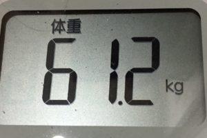 痩せるまでダイエット47日目の体重