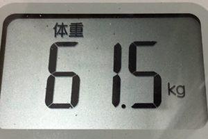 痩せるまでダイエット48日目の体重