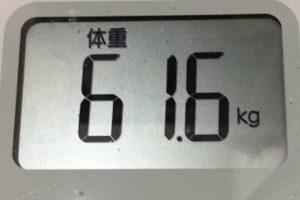 痩せるまでダイエット49日目の体重