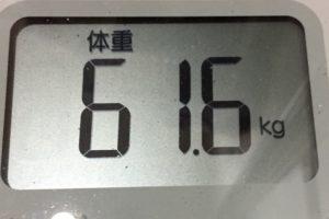 痩せるまでダイエット50日目の体重