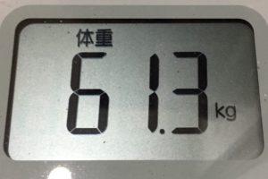 痩せるまでダイエット51日目の体重