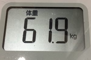 痩せるまでダイエット52日目の体重