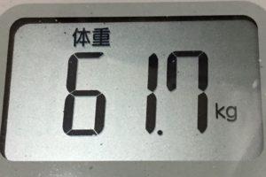 痩せるまでダイエット53日目の体重