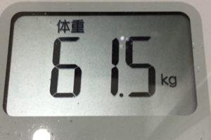 痩せるまでダイエット54日目の体重
