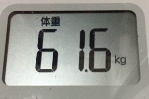 痩せるまでダイエット55日目の体重