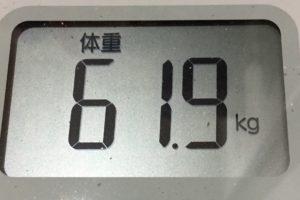 痩せるまでダイエット56日目の体重