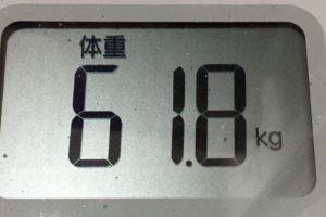 痩せるまでダイエット57日目の体重