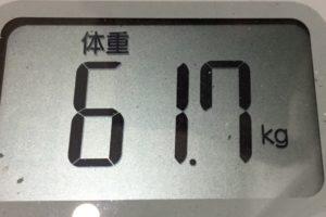痩せるまでダイエット59日目の体重