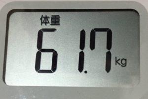 痩せるまでダイエット60日目の体重