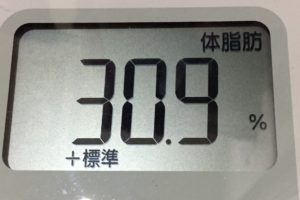 痩せるまでダイエット61日目の体脂肪