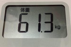 痩せるまでダイエット62日目の体重