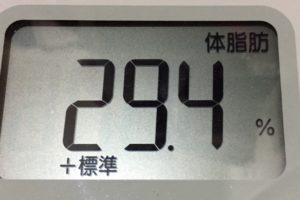 痩せるまでダイエット62日目の体脂肪