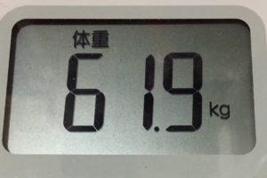 痩せるまでダイエット64日目の体重
