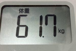 痩せるまでダイエット65日目の体重