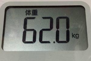 痩せるまでダイエット66日目の体重
