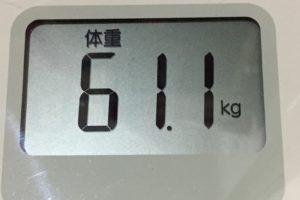 痩せるまでダイエット67日目の体重