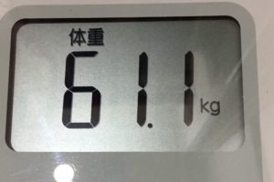 痩せるまでダイエット69日目の体重