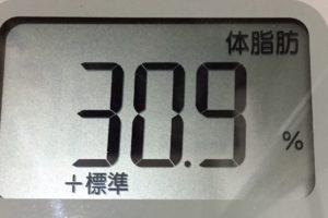 痩せるまでダイエット69日目の体脂肪