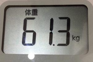 痩せるまでダイエット70日目の体重