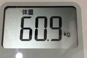 痩せるまでダイエット71日目の体重