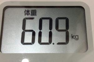 痩せるまでダイエット72日目の体重