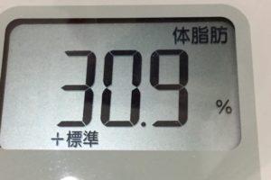 痩せるまでダイエット72日目の体脂肪