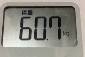 痩せるまでダイエット73日目の体重