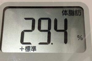 痩せるまでダイエット73日目の体脂肪
