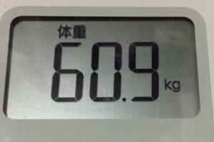 痩せるまでダイエット74日目の体重