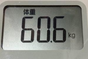 痩せるまでダイエット75日目の体重