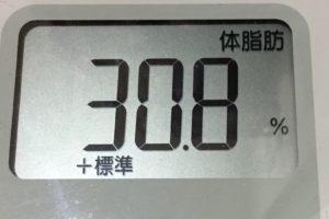 痩せるまでダイエット75日目の体脂肪