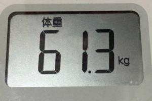 痩せるまでダイエット76日目の体重
