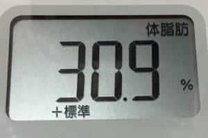 痩せるまでダイエット76日目の体脂肪