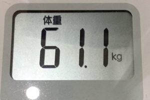 痩せるまでダイエット77日目の体重
