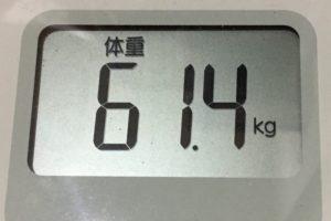 痩せるまでダイエット78日目の体重