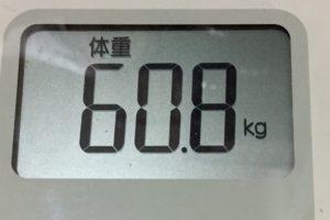 痩せるまでダイエット79日目の体重