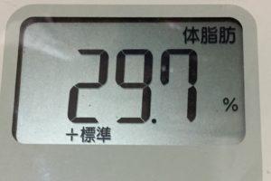 痩せるまでダイエット79日目の体脂肪