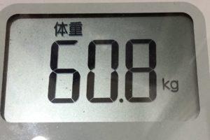 痩せるまでダイエット80日目の体重