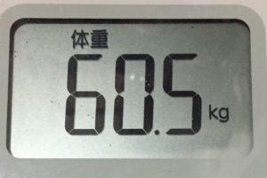 痩せるまでダイエット83日目の体重