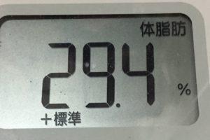 痩せるまでダイエット83日目の体脂肪