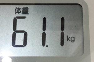 痩せるまでダイエット84日目の体重