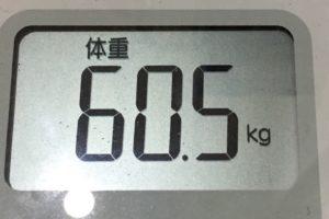 痩せるまでダイエット86日目の体重