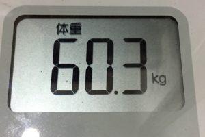 痩せるまでダイエット88日目の体重