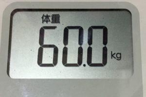痩せるまでダイエット89日目の体重