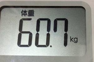 痩せるまでダイエット91日目の体重