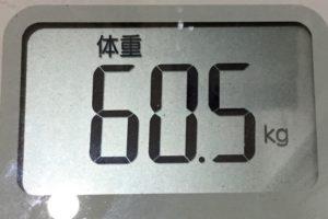 痩せるまでダイエット94日目の体重