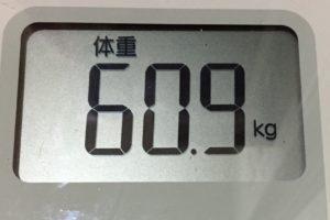 痩せるまでダイエット98日目の体重
