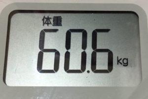 痩せるまでダイエット99日目の体重