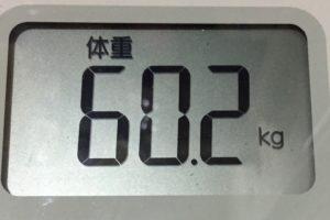 痩せるまでダイエット102日目の体重